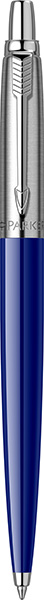 Standard Blue CT-103
