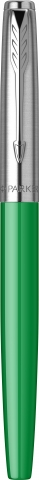 Standard Electric Green CT-1332