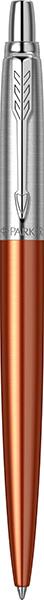 Chelsea Orange CT-864